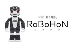 img_robohon