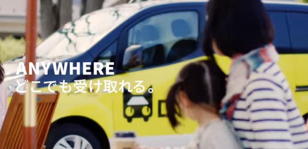 ロボネコヤマトのサービスエリアが拡大!加速する自動運転の実用化