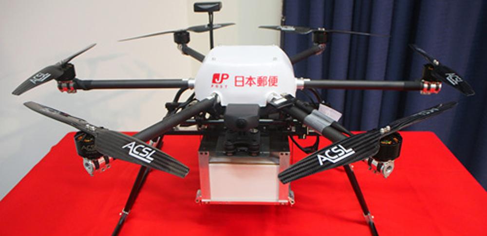 日本郵政がドローンを使った空輸実験を開始