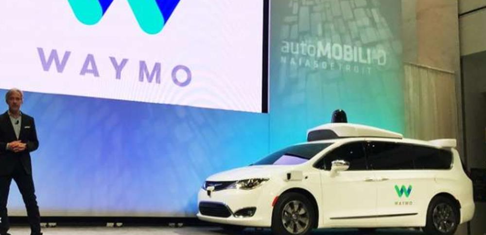 ついに!完全自動運転車の走行試験へ‐米Google子会社「ウェイモ」