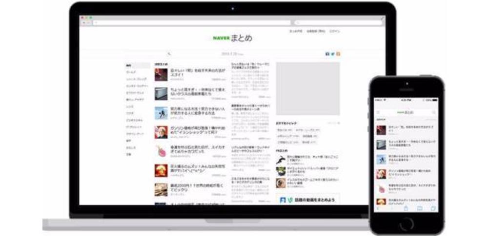 「NAVERまとめ」にAIを使った著作権保護システムが登場!