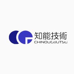 知能技術株式会社