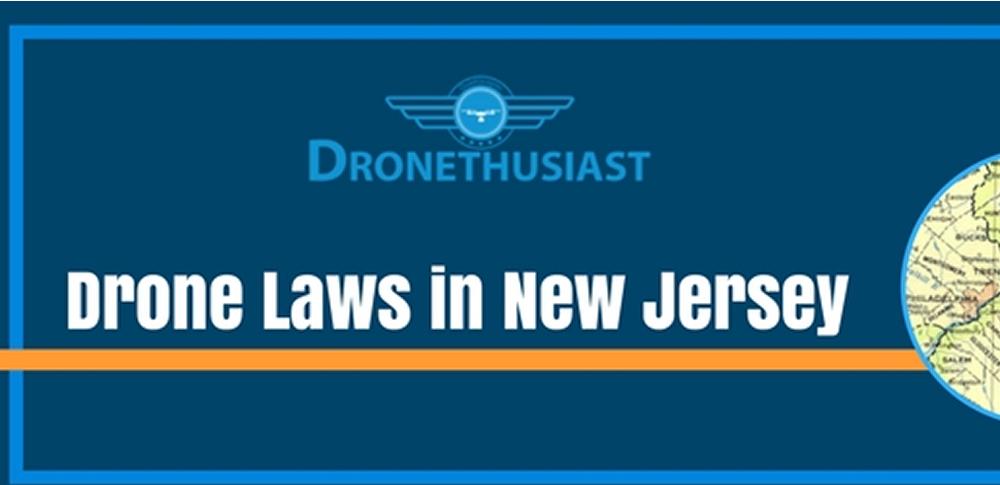 ドローンの飲酒運転に規制、罰則も‐米ニュージャージー州
