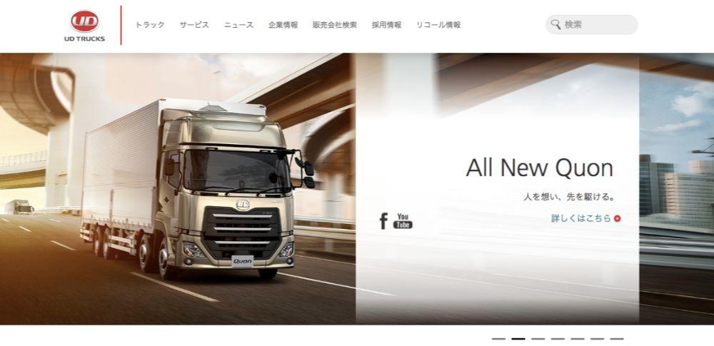 UDトラックスが2030年までに自動運転電動トラックの量産を計画