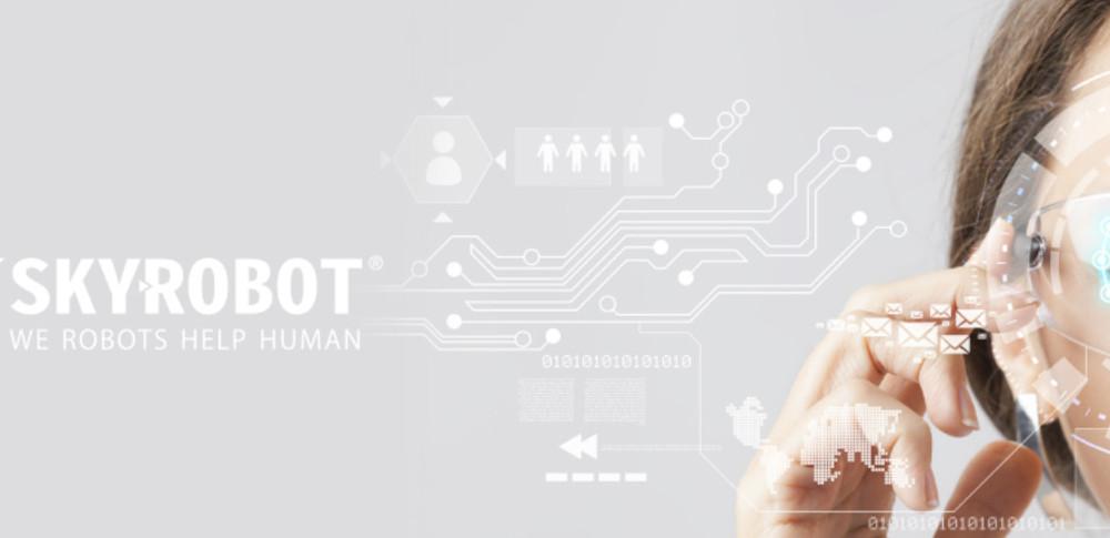 ドローンを使って住宅調査!「スカイロボット」が新サービスを提供開始!