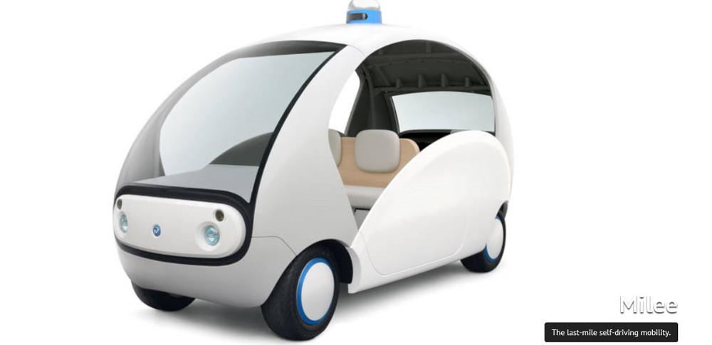 マイリーやロージーも活用!愛知県が自動運転実証推進事業を実施