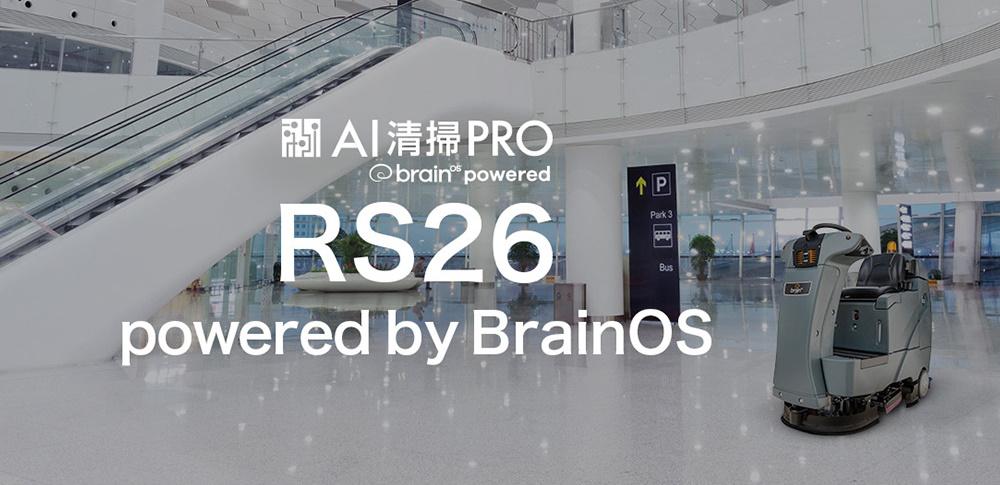 羽田空港ターミナルに合計12台の清掃ロボットを導入│日航ビルディング