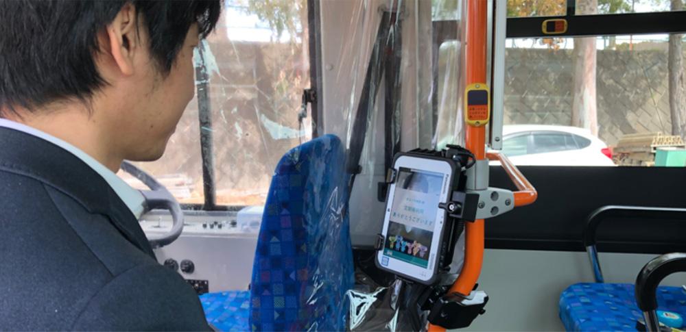 山万株式会社、顔認証技術利用した路線バスの実証実験を開始