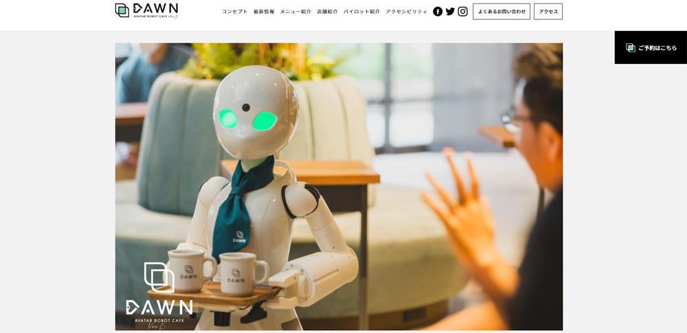 オリィ研究所、遠隔操作ロボットによる分身ロボットカフェをオープン