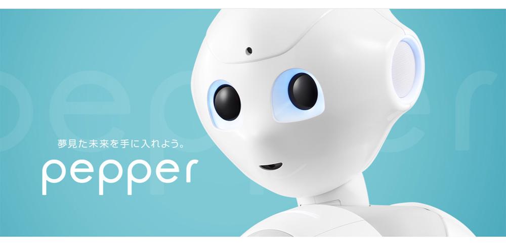 ソフトバンクのペッパー君、製造一時中止していた