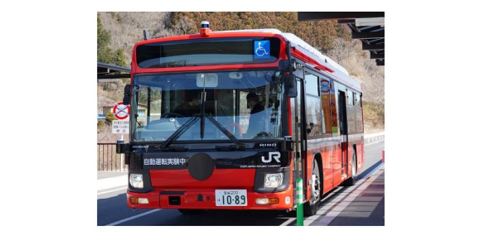 JR東日本が気仙沼BRTでの自動運転バスの実証実験を開始